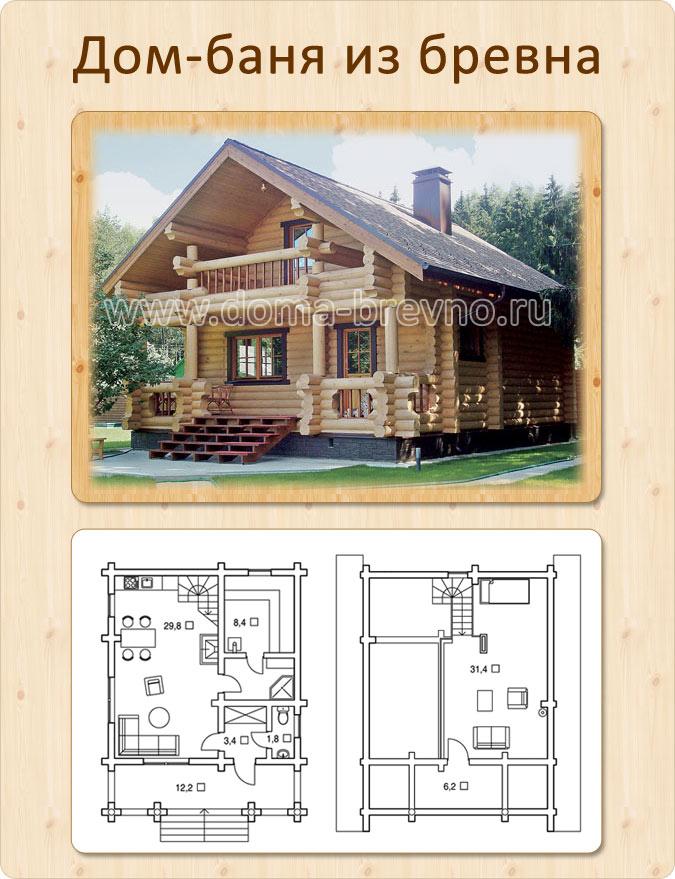постройка бани цена дизайн